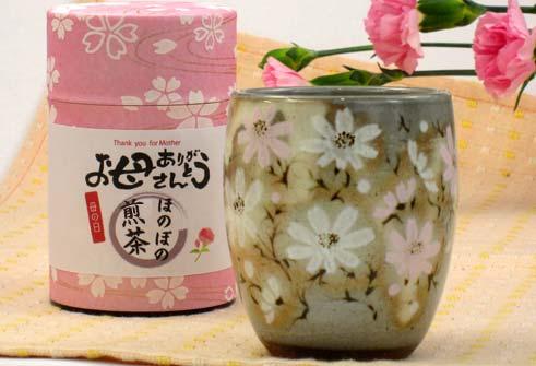 煎茶と秋桜湯のみセット イメージ