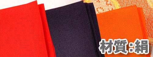 帛紗が絹で満足感アップの雅セット