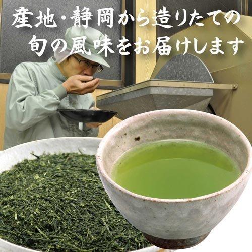 長寿煎茶セット