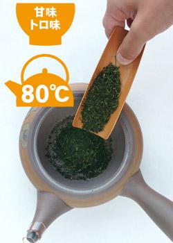 深蒸し茶 はつ緑