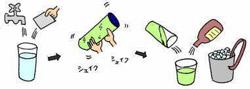 ochawari-2.jpg
