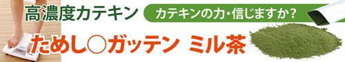raku_bana02.jpg