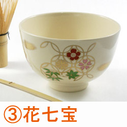 茶道具3点セット(花七宝)