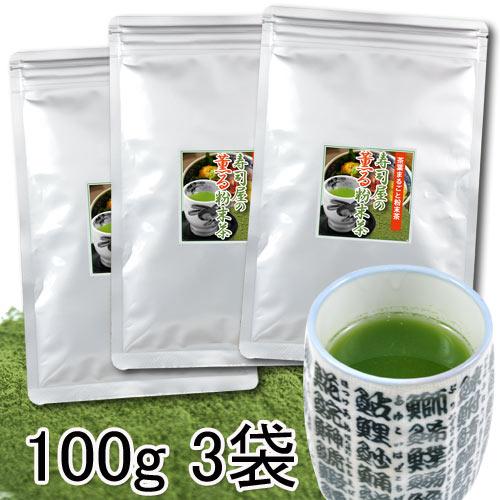寿司屋の粉末茶100g×3袋セット
