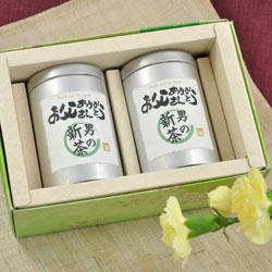 男のお茶2缶