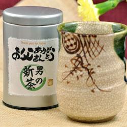 男のお茶と湯呑み(しあわせ織部)