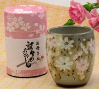 煎茶と秋桜湯呑みセット
