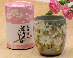 煎茶と秋桜湯呑セット