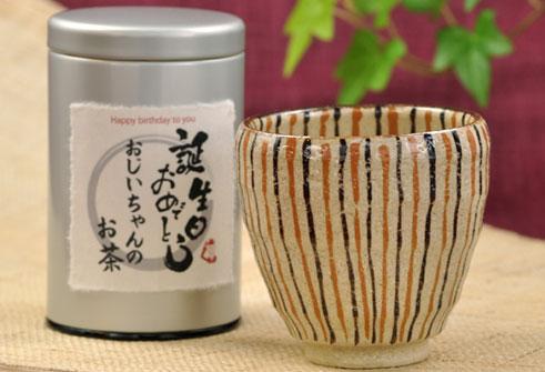 煎茶と十草湯呑セット