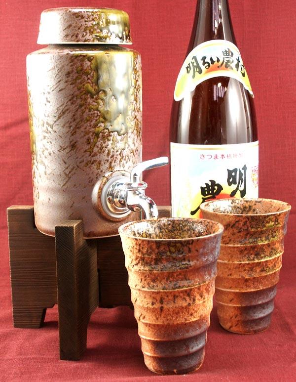 焼酎サーバー・カップ2個セット