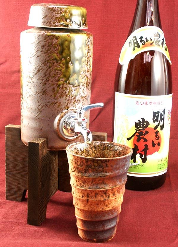 焼酎サーバー・カップ1個セット
