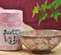 秋桜お茶碗と煎茶セット