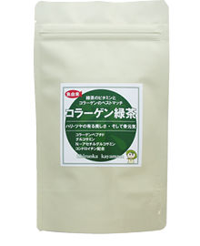 コラーゲン緑茶