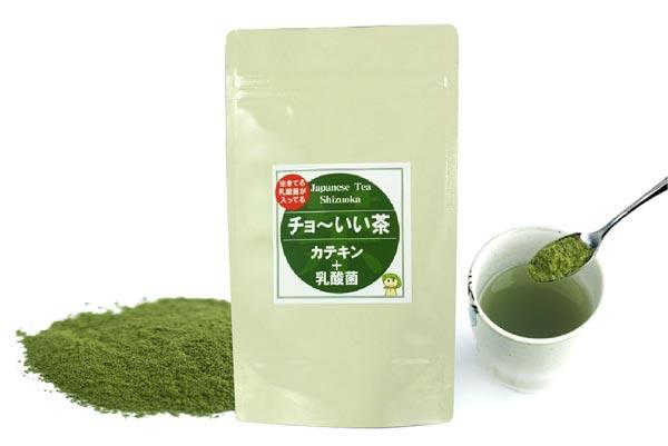 乳酸菌入緑茶・腸〜いい茶