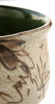 抹茶碗 織部