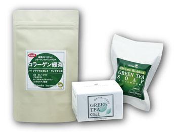 緑茶3点セット