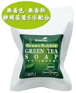 緑茶石鹸40g